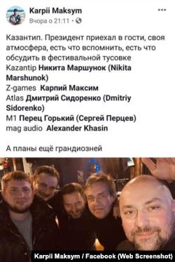 В Киев приехал организатор КаZантипа, поддержавший аннексию Крыма