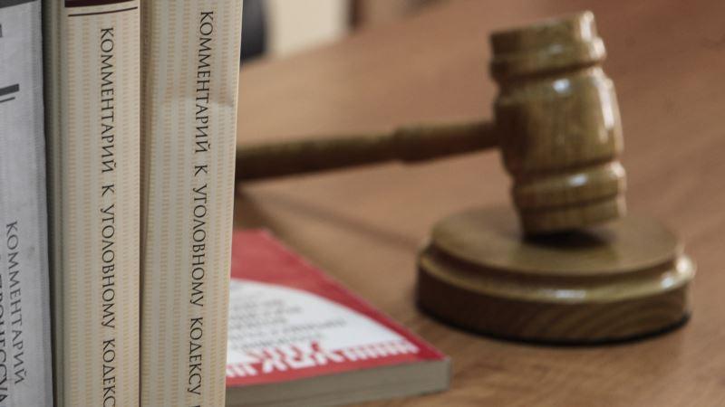 Суд в Севастополе оштрафовал директора лагеря, в котором отравились почти 30 человек