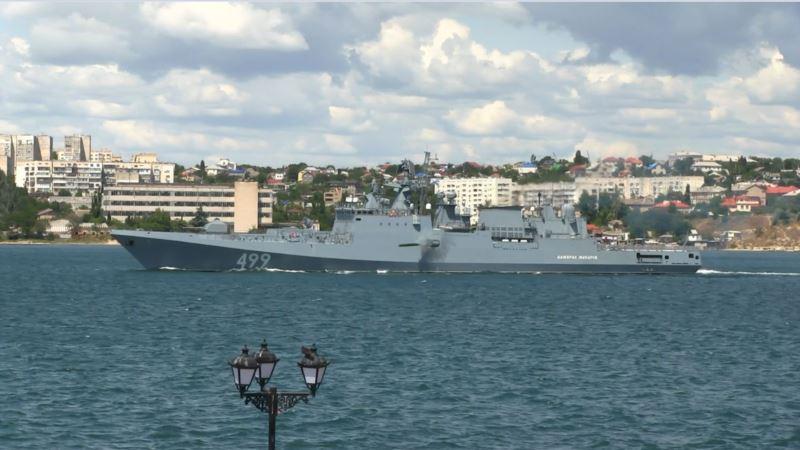 Два российских фрегата отправились из Севастополя в Средиземное море – командование