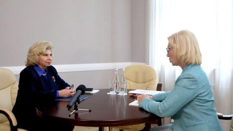 Денисова просит Москалькову установить местонахождение осужденных в России крымчан