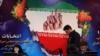 Выборы в Иране: консерваторы побеждают при рекордно низкой явке