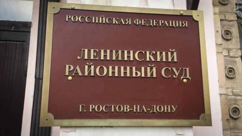 В России суд продлил арест фигуранту симферопольского «дела Хизб ут-Тахрир» Сулейманову