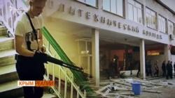 В Крыму детский омбудсмен заявила о положительных характеристиках арестованных ФСБ подростков