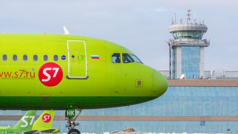 Пассажирку, угрожавшую взорвать самолет Симферополь – Москва, отправили под домашний арест