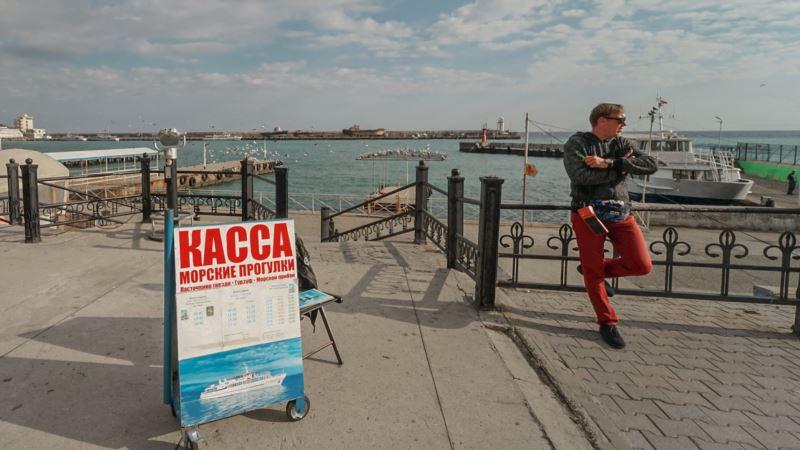 Власти Ялты хотят запретить звуковую рекламу морских прогулок на набережной