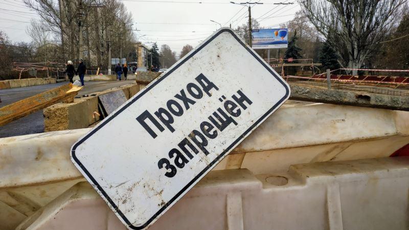 В Симферополе перекроют мост на улице Гагарина – Гоцанюк