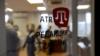 Канал ATR с 14 февраля может остановить вещание на Крым из-за долгов