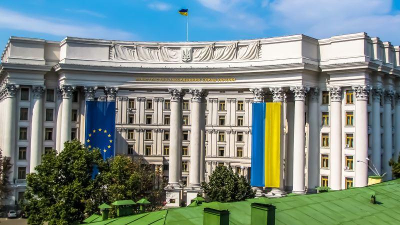 В МИД Украины выразили протест России из-за задержания украинских рыбаков в Азовском море
