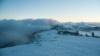 На ЮБК планируют создать горнолыжный комплекс и океанариум – российский глава Ялты