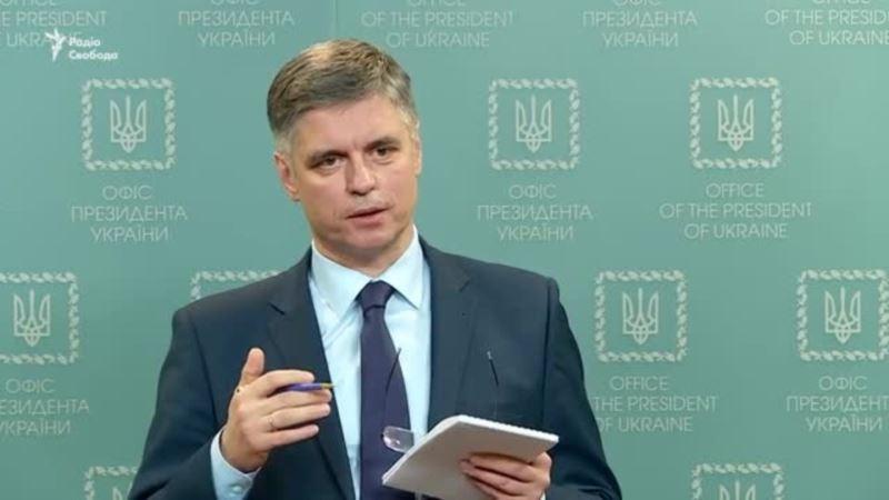 Нужна международная платформа для обсуждения крымского вопроса – Пристайко