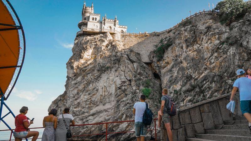 Власти Крыма хотят потратить 3 млн рублей на организацию туристического форума в Ялте