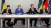 Заявление с Мюнхенской конференции об Украине исчезло с их сайта