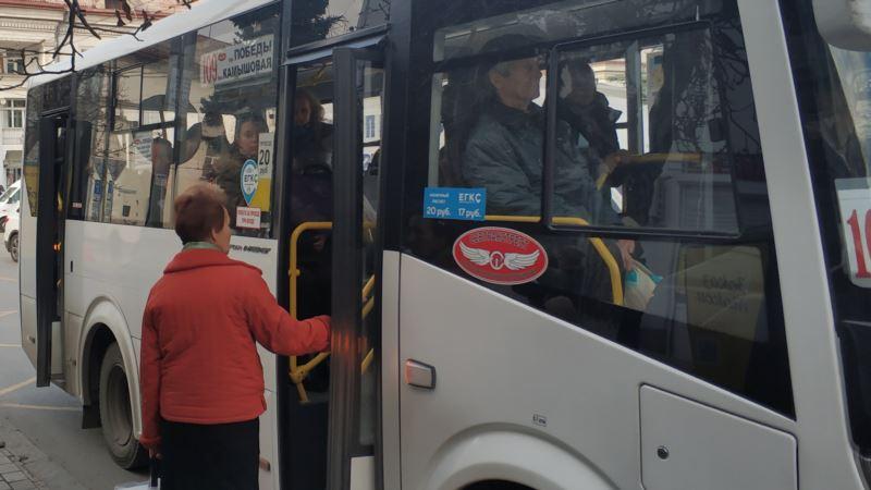В Севастополе проблемы с общественным транспортом