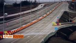 В Крыму объяснили причины аварий на трассе «Таврида»