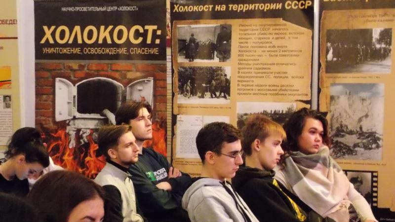 В Севастополе на выставке о Холокосте призвали организовать «марши живых» (+фото)