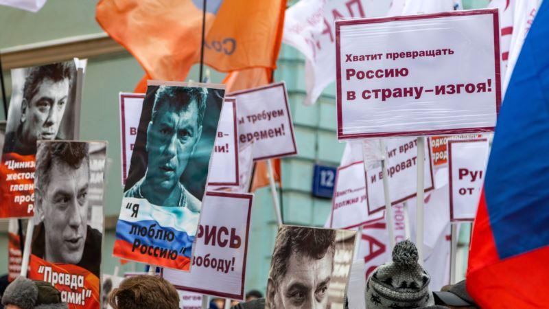 Россия: в Петербурге отказались согласовать марш памяти Немцова