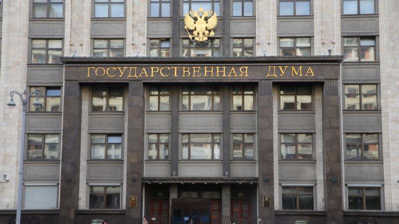 Госдума России присвоила статус «ветерана» бывшим украинским военным в Крыму