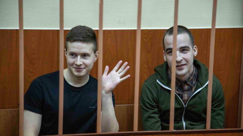 Россия: суд в Петербурге допросил осужденных по делу «Сети»