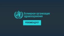 Министр здравоохранения Украины призвал Раду проголосовать за объявление ЧП
