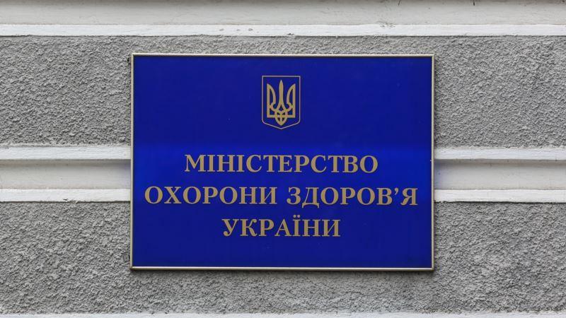 В Украине число заразившихся коронавирусом возросло до 39