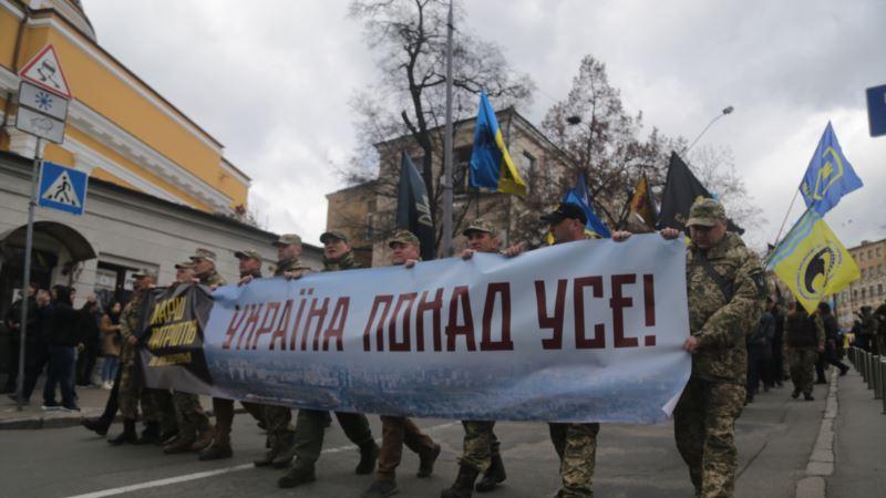 «Крым – это Украина»: участники шествия добровольцев устроили пикет под посольством России в Киеве