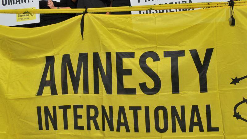 Amnesty International анонсирует онлайн-обсуждение ситуации в Крыму