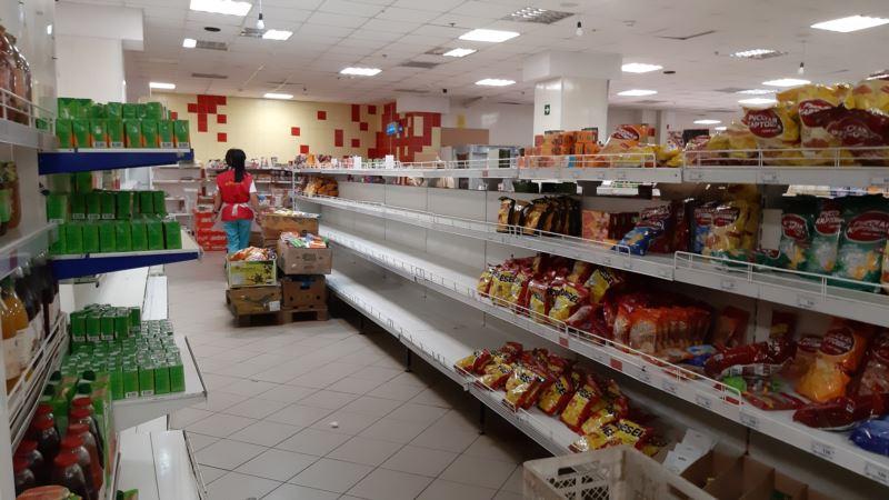 В Крымстате рассказали, какие товары и услуги подорожали в феврале