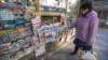 В Керчи аптекарей обвинили в нарушениях при хранении лекарств