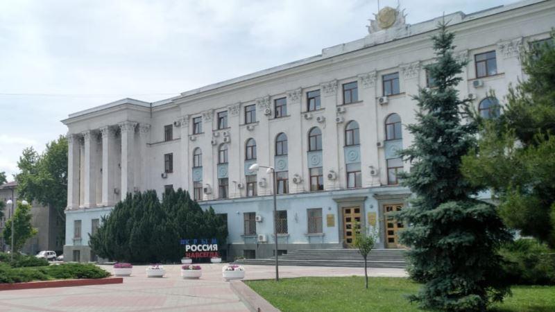 Уволен замминистра внутренней политики Крыма