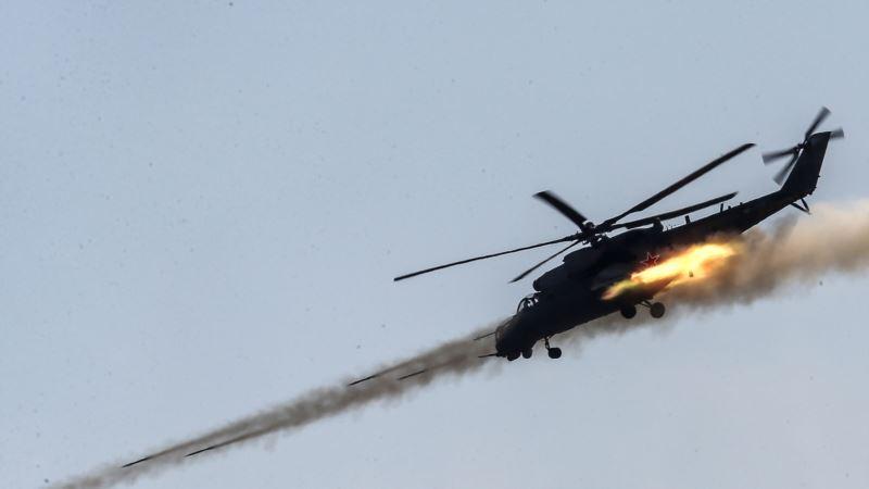 Россия: вертолет Минобороны выпустил боевой снаряд по жилому дому