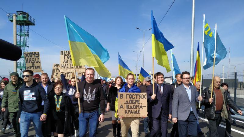 «Помним, боремся, победим!»: «Чонгар» в шестую годовщину аннексии Крыма (фотогалерея)