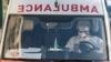 В Крым доставили автомобиль с боксом для перевозки инфицированных коронавирусом – власти