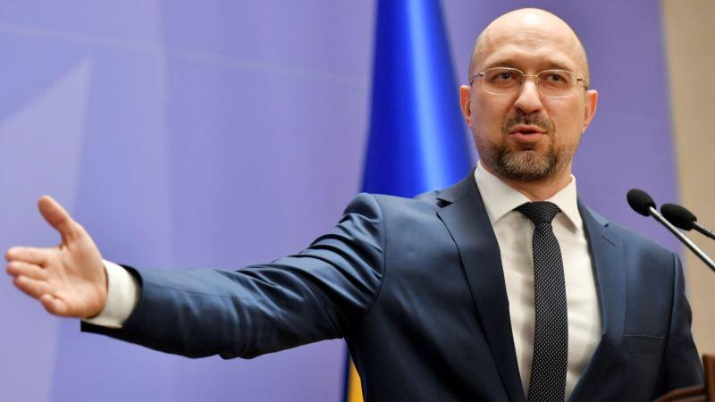 Украинские и китайские врачи проведут телемост по COVID-19 – премьер Шмыгаль