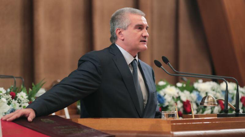 Верховный суд Украины отказал в апелляции на снятие с Аксенова санкций – адвокат