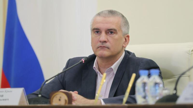 Аксенов требует остановить турпоток в Крым до мая