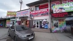 В Крыму поднялись цены на продукты – власти