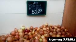 Севастополь: лук и чеснок подорожали в два раза с начала апреля (+фото)