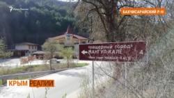 Власти Крыма призывают «тщательно проверять» всех, кто приезжает в командировки