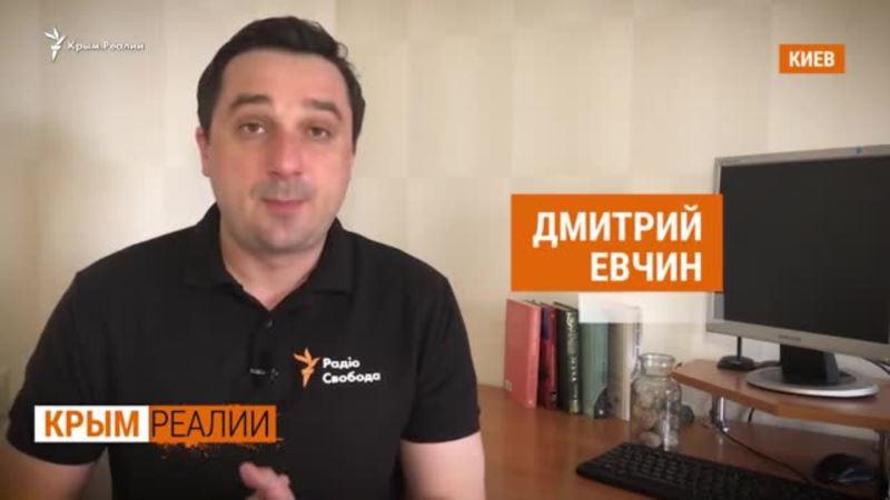 Коронавирус – «биологическое оружие»? | Крым.Реалии ТВ (видео)