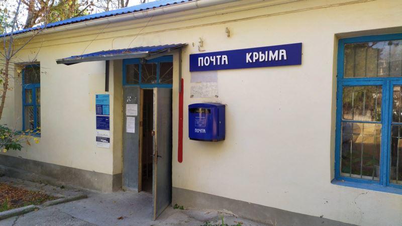 Из-за угрозы коронавируса в Севастополе прекратили выдачу посылок