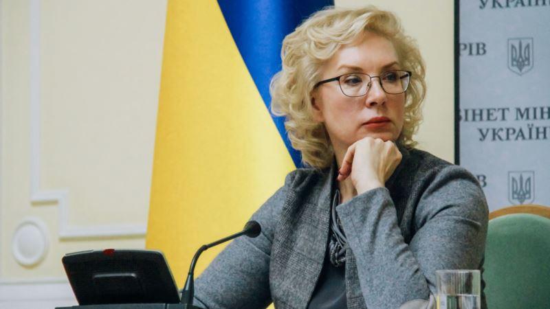 Денисова призывает Запад давить на Россию для освобождения украинских политузников