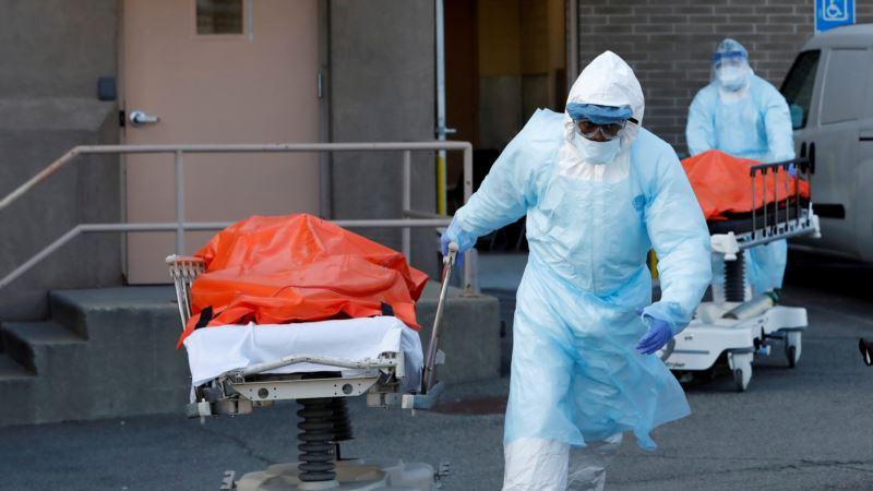 В США больше 20 тысяч человек умерли от коронавирусной болезни