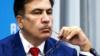 Саакашвили рассказал о поручениях Зеленского