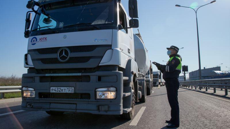 Карантин: автопоток в Крым по Керченскому мосту сократился почти вдвое