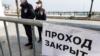 В Херсонской области на обсервации находятся 35 украинцев, прибывших из Крыма