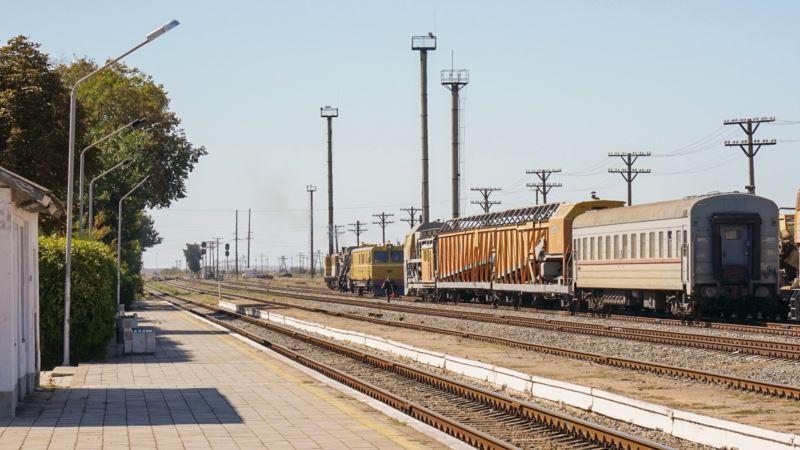 Россия отменяет запуск девяти поездов в Крым