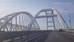 Пассажиропоток через Керченский мост упал на полтысячи автомобилей – власти