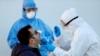 Демпартия США перенесла Национальный съезд из-за коронавируса