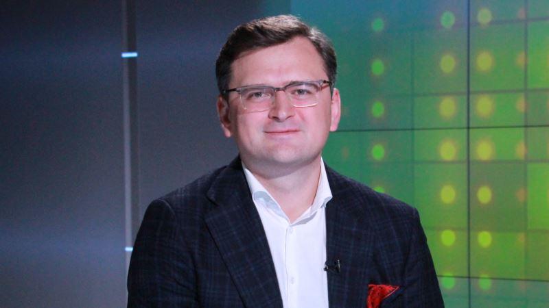 Глава МИД Украины призвал генсека ОБСЕ уделить особое внимание политузникам из Крыма