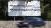 Власти Симферополя объявили об отключени отопления